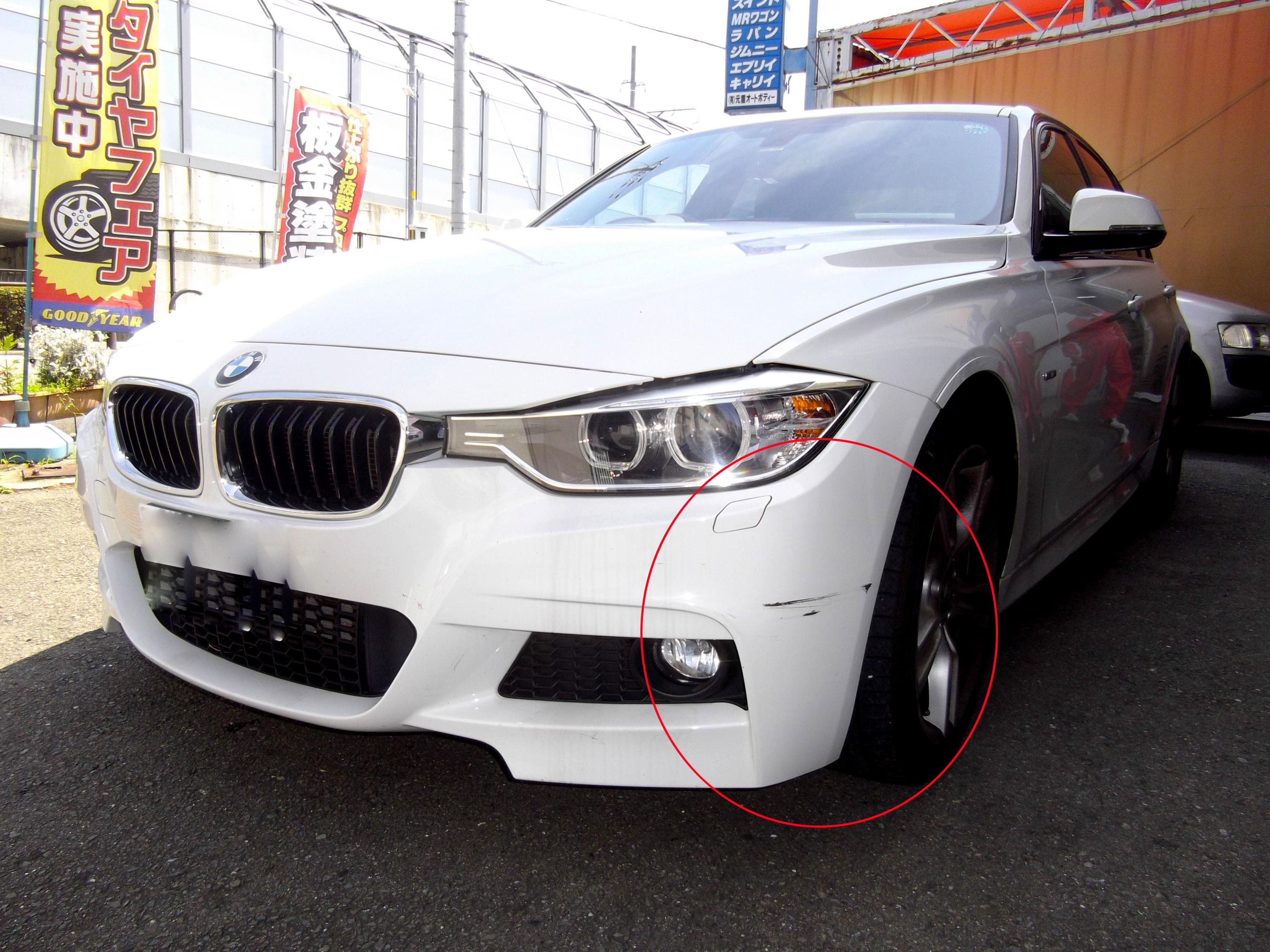 BMW 3シリーズ F30 ・バンパー修理