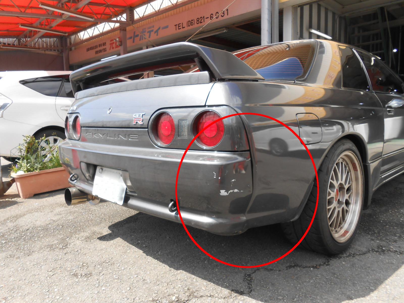 R32 GT-R ・クォーター、バンパー修理